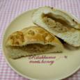 肉まんパン(断面)