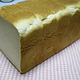 無塩食パン (写真は2斤)